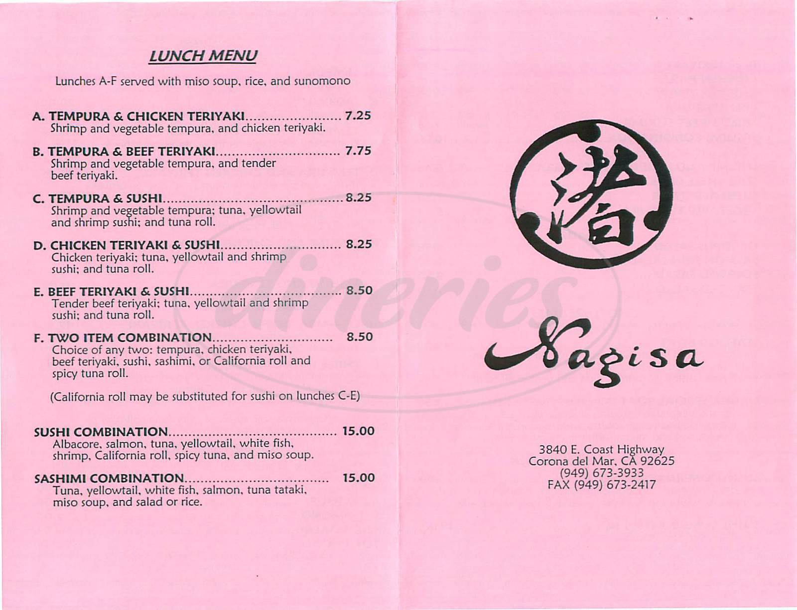 menu for Nagisa