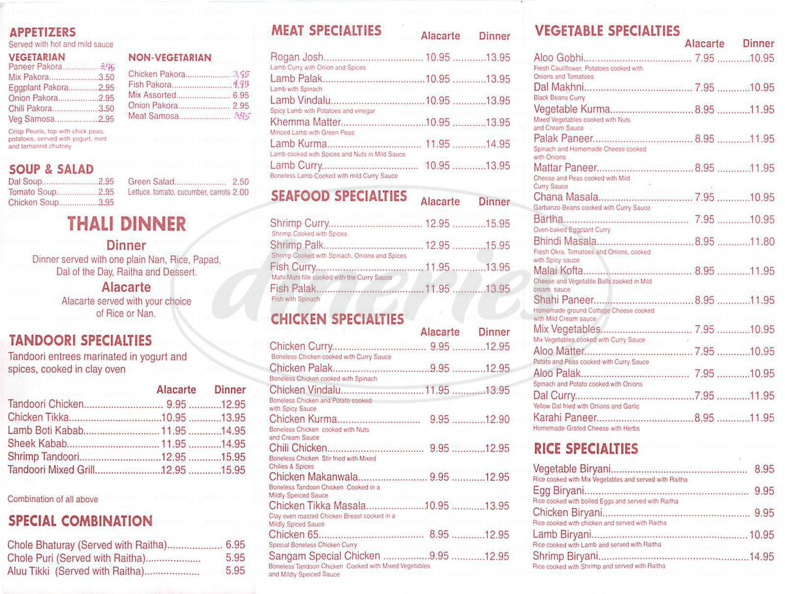 menu for Sangam Indian Cuisine
