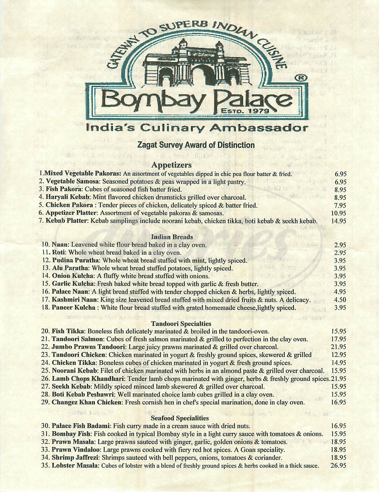 menu for Bombay Palace