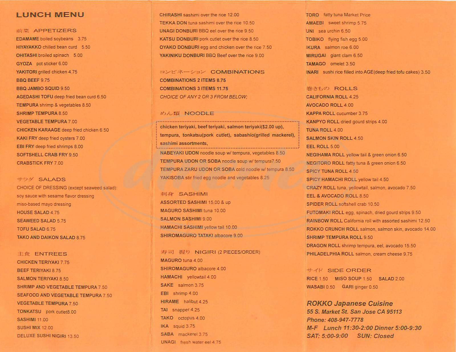 menu for Rokko Japanese Cuisine
