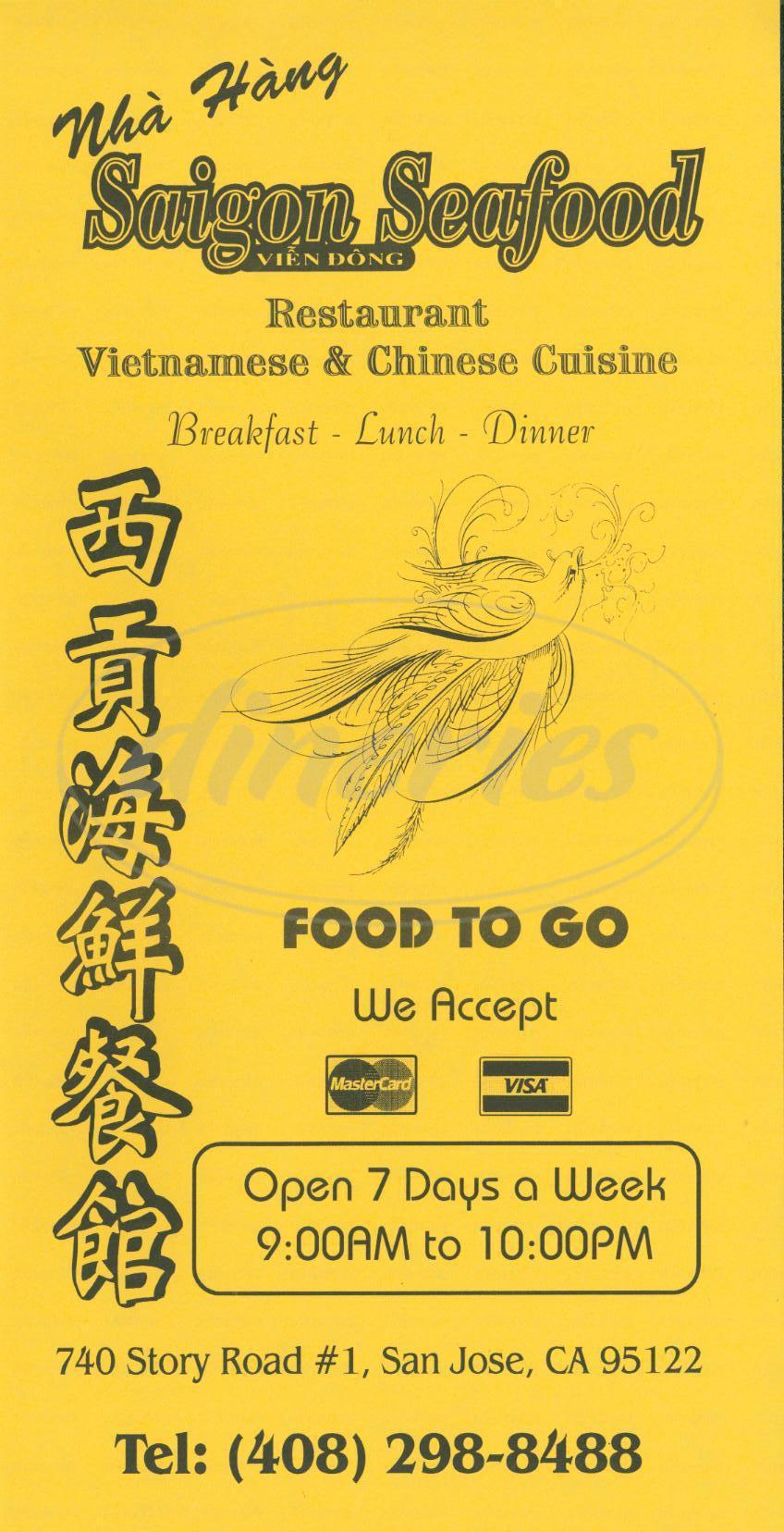 menu for Saigon Vien Dong