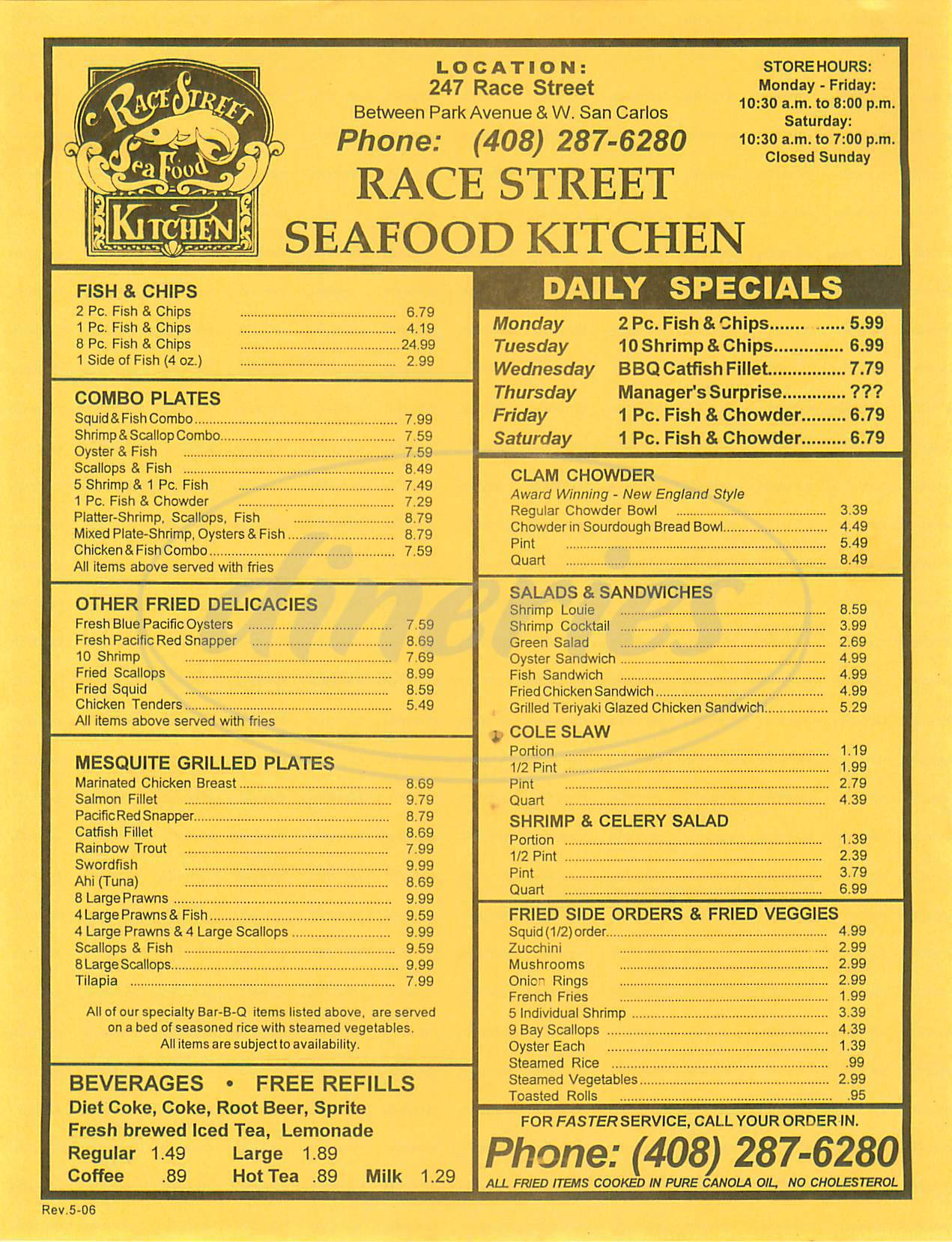menu for Race Street Seafood Kitchen