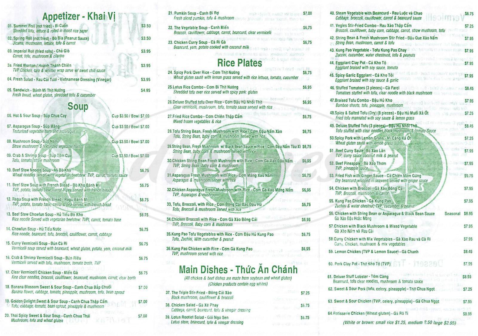 menu for White Lotus Vegetarian Restaurant