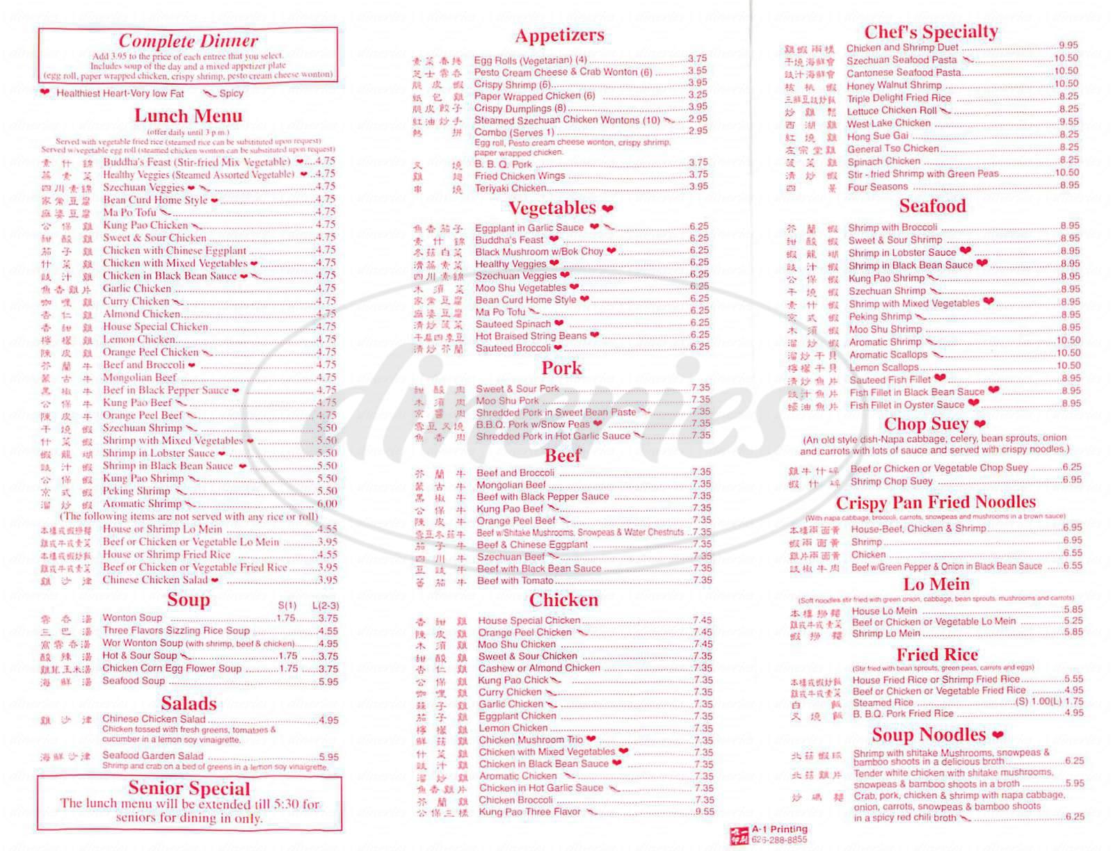 menu for Lettuce Garden Wok