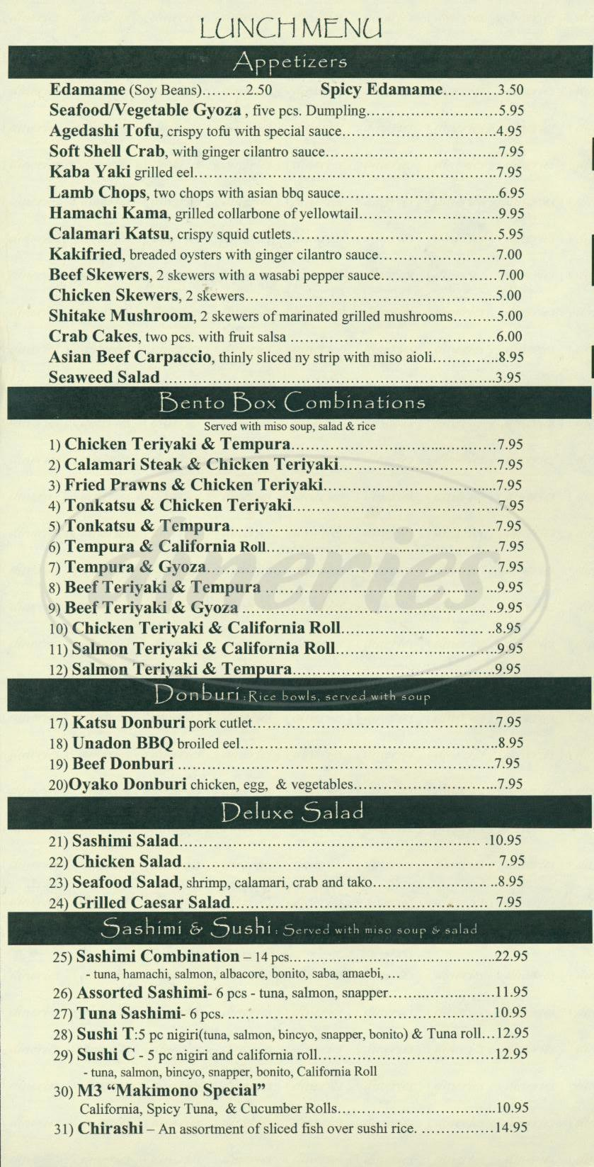 menu for Liquid Sushi Restaurant
