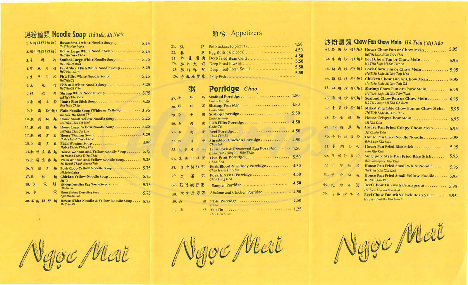 menu for Ngoc Mai Restaurant