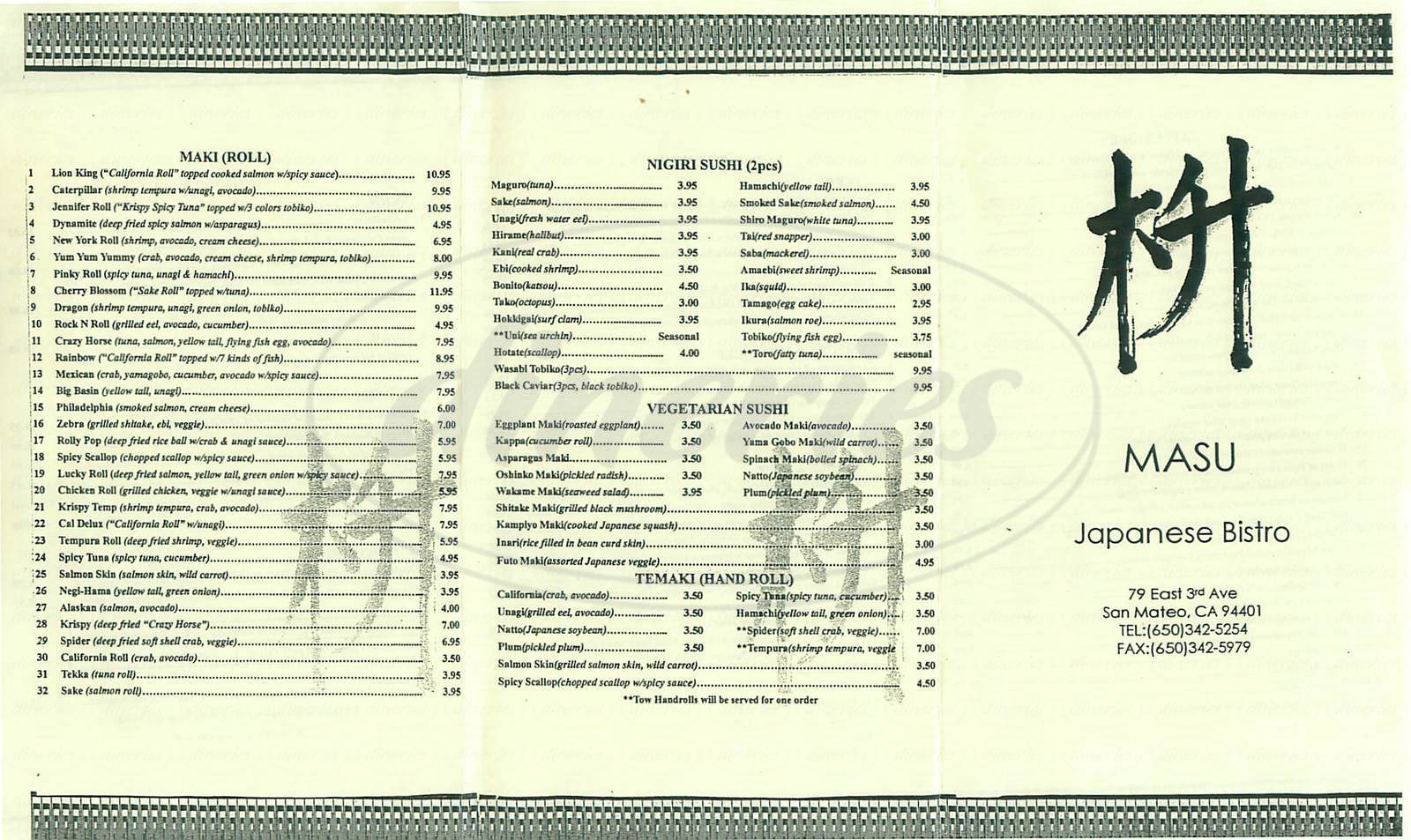 menu for Masu