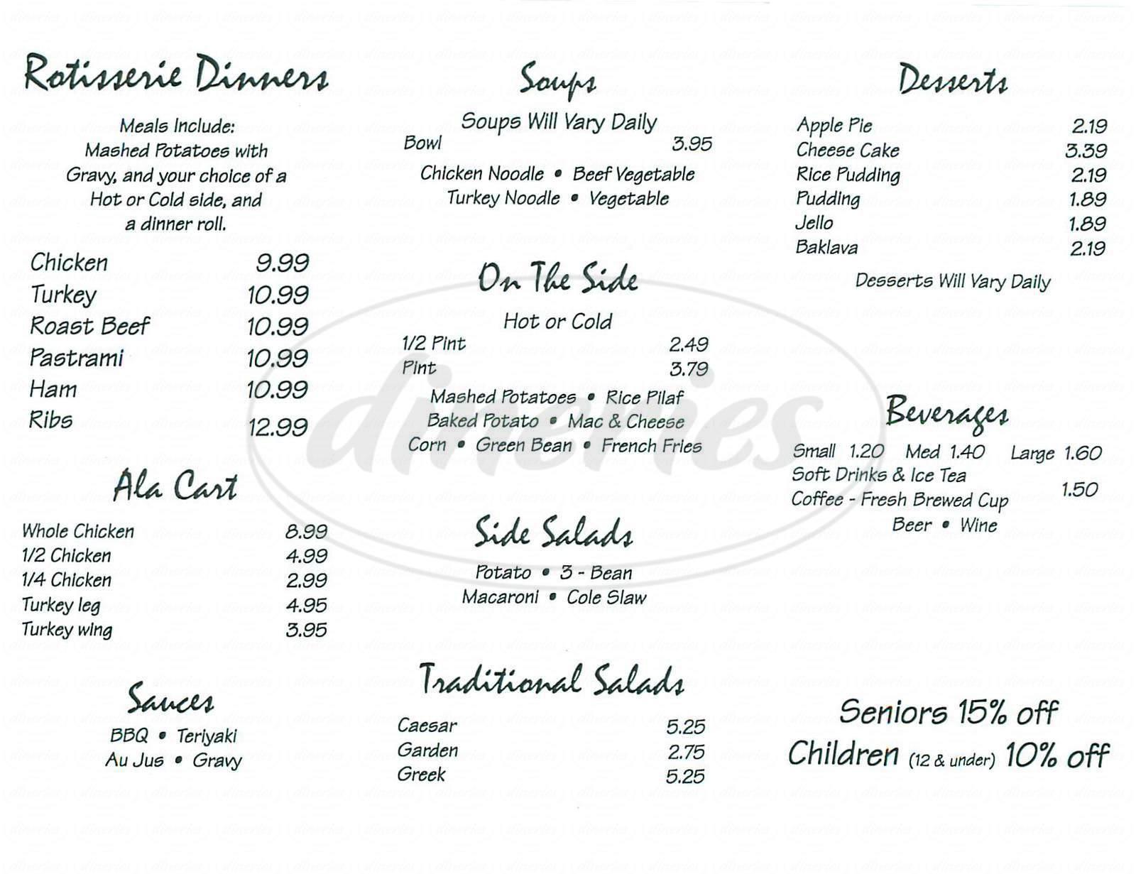 menu for B Street Rotissirie