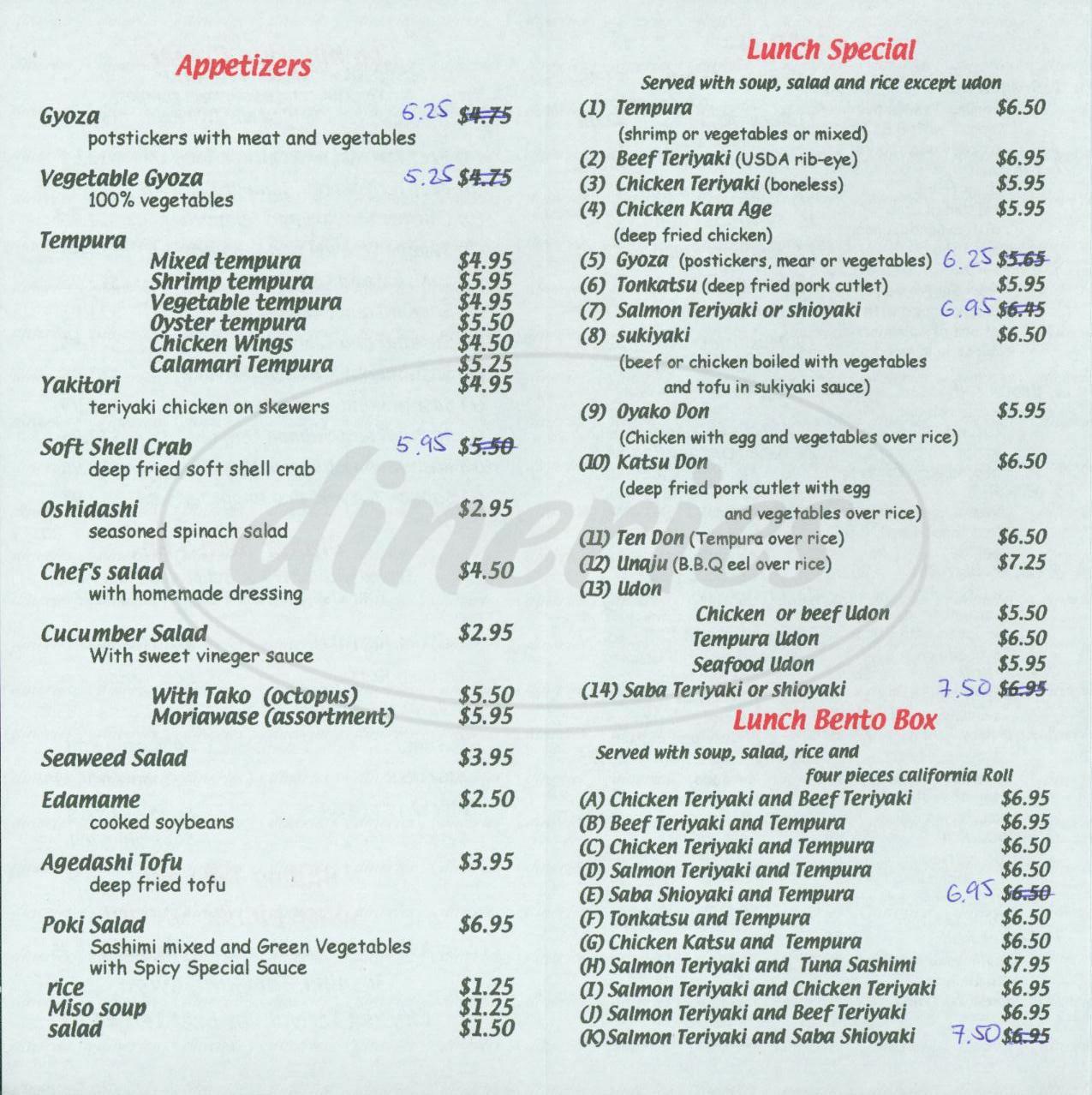menu for Balboa Teriyaki