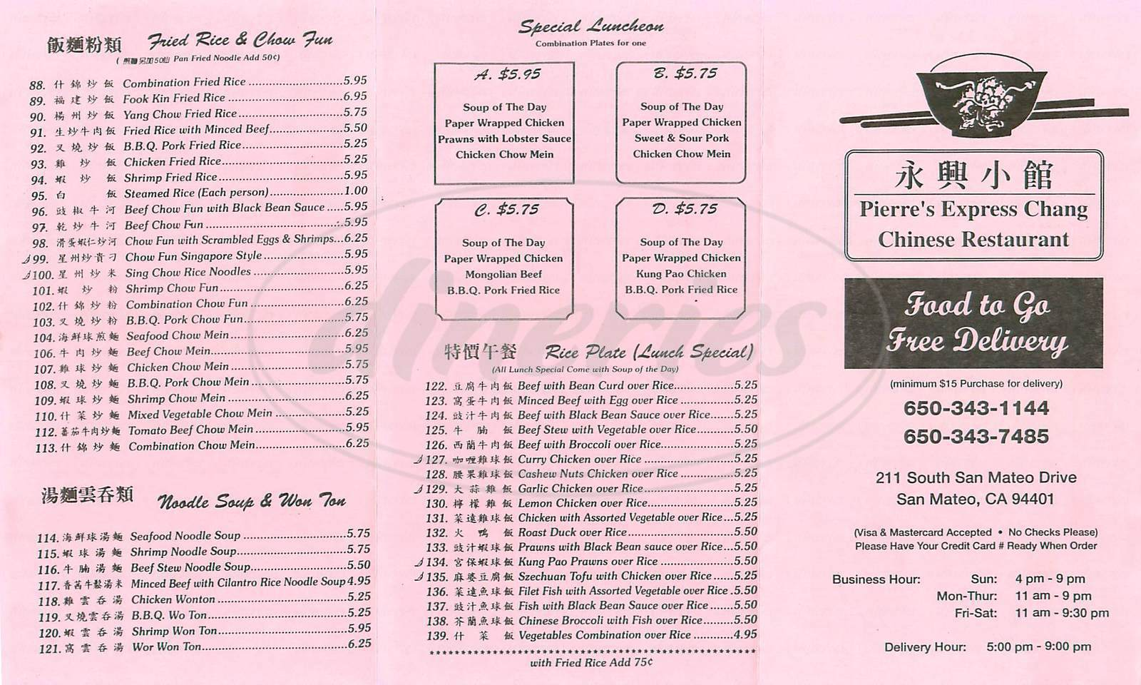 menu for Pierres Express Chang