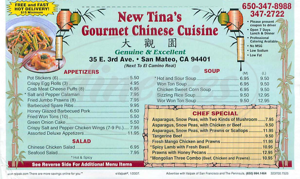 menu for New Tina's Gourmet Chinese