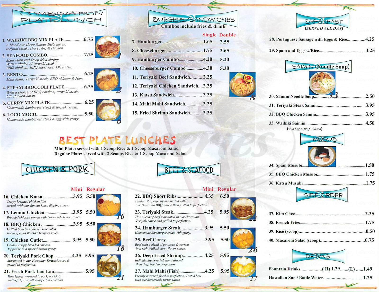 menu for Waikiki Hawaiian Bbq