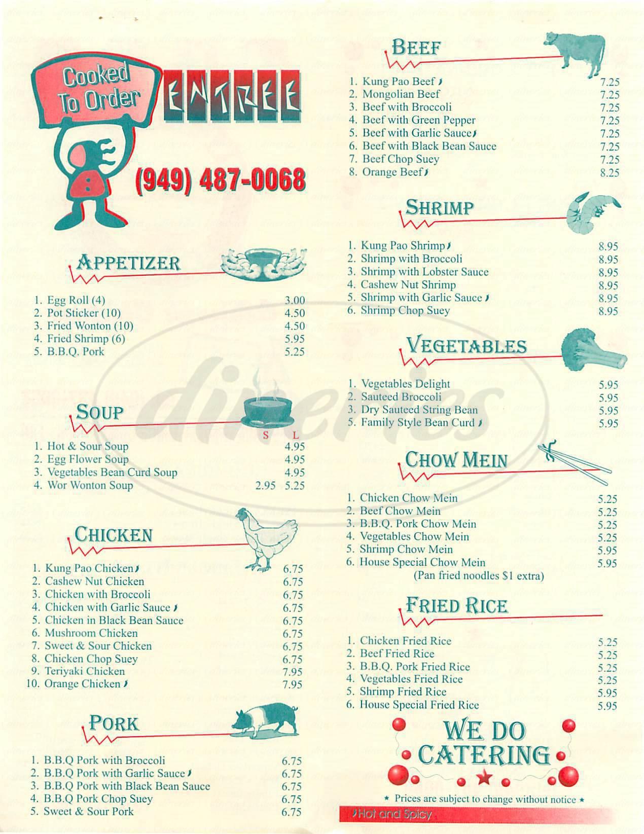 menu for Rice Bowl Express