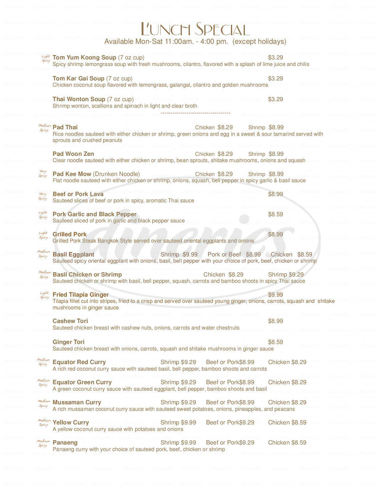 menu for Cafe Equator