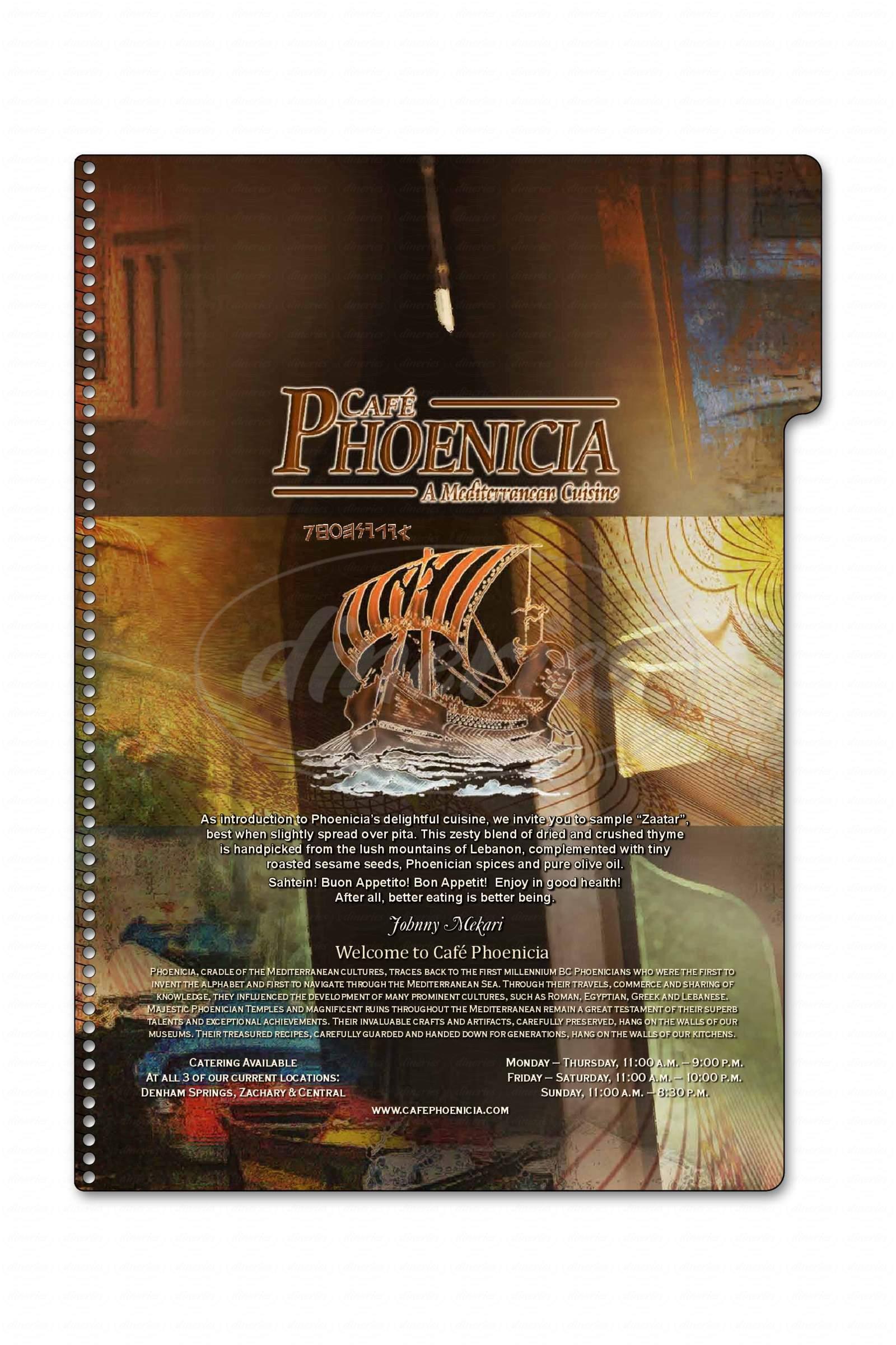 menu for Cafe Phoenicia
