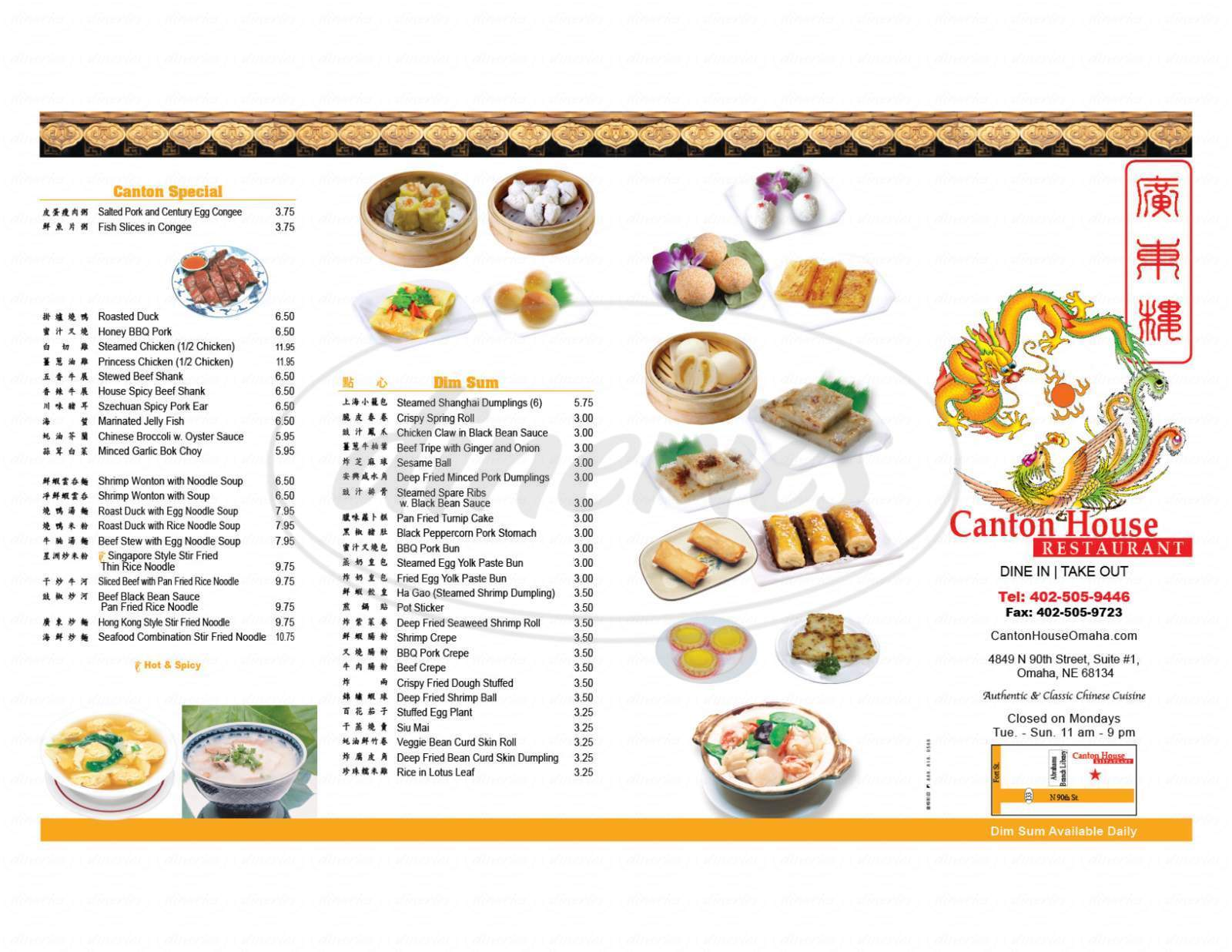 menu for Canton House