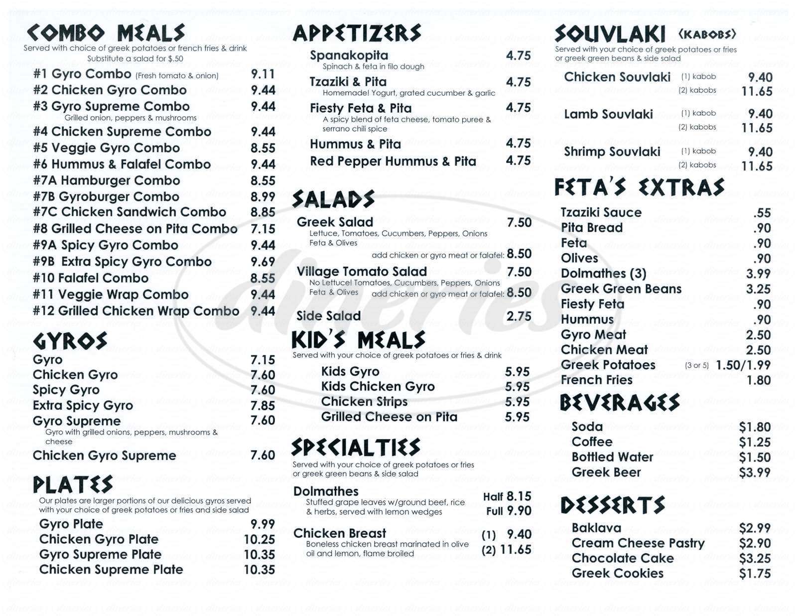 menu for Feta's Gyros and Catering