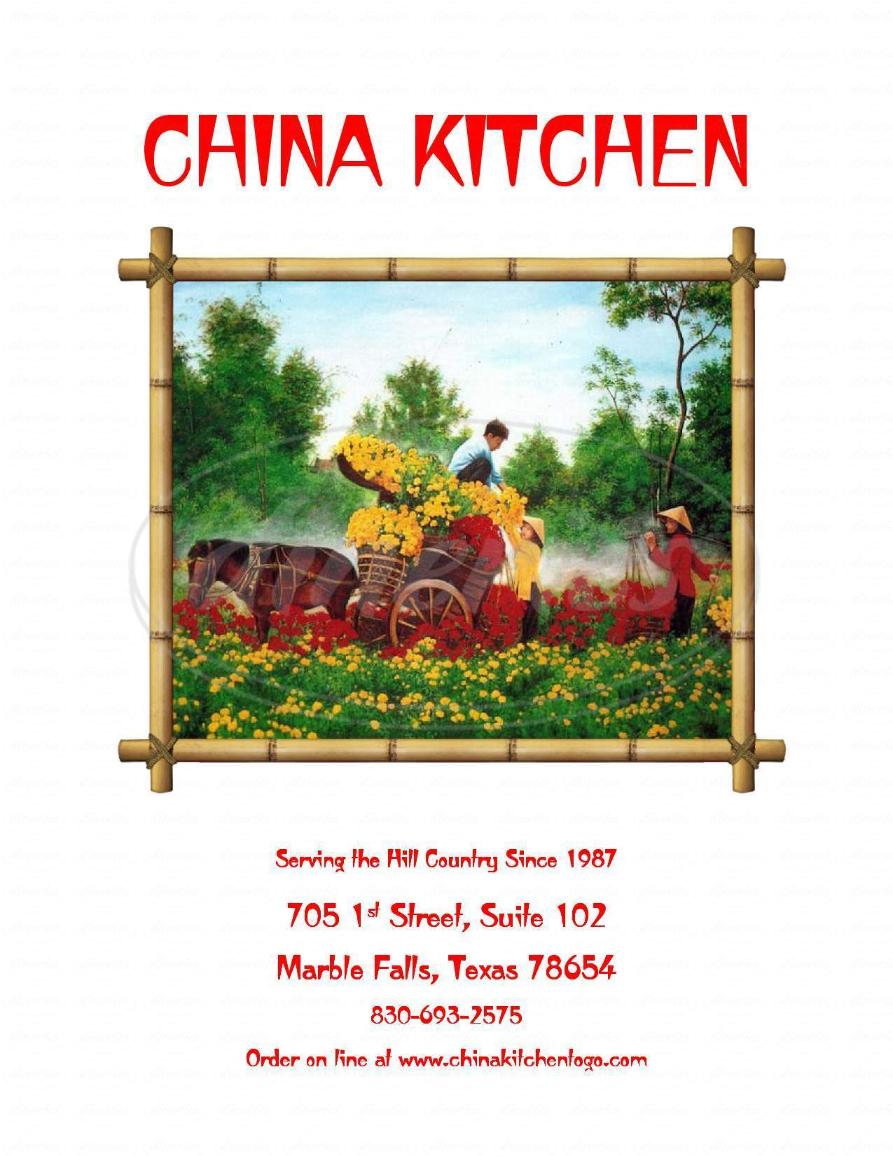 menu for China Kitchen