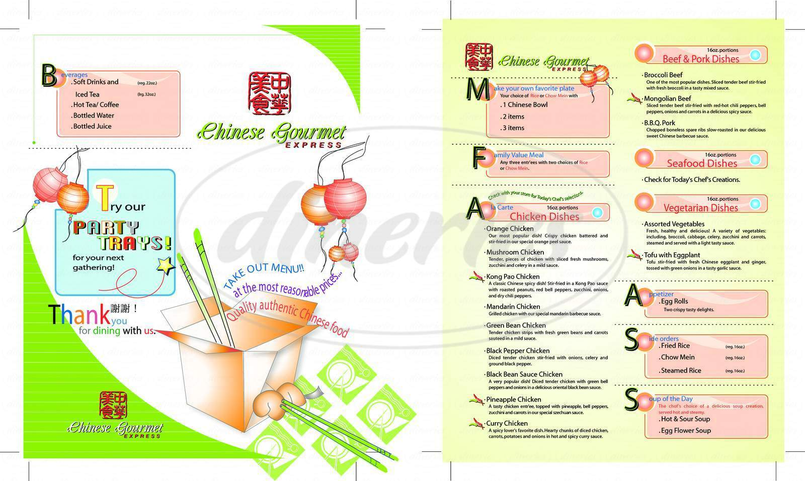 menu for Chinese Gourmet Express