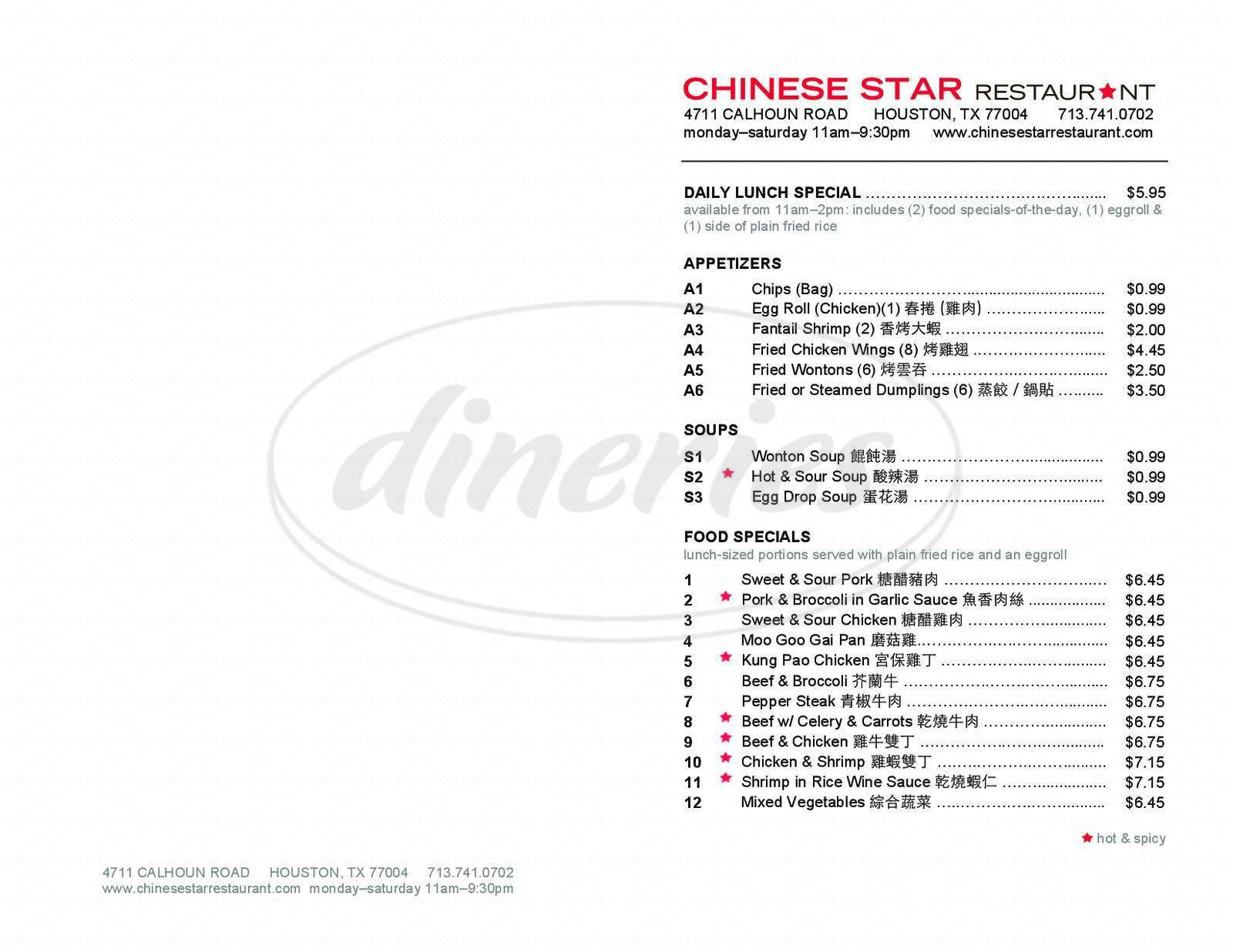 menu for Chinese Star