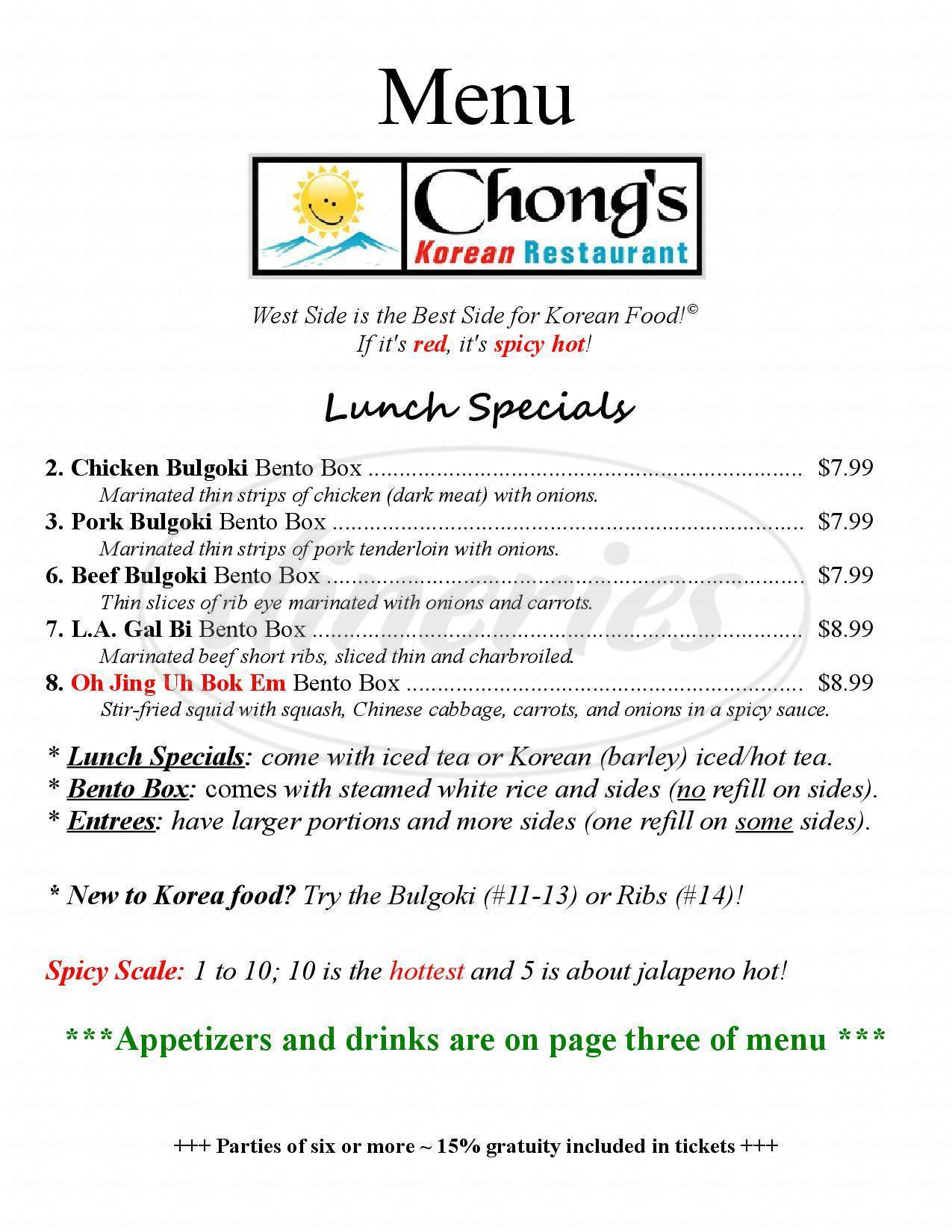 menu for Chong's Korean Restaurant