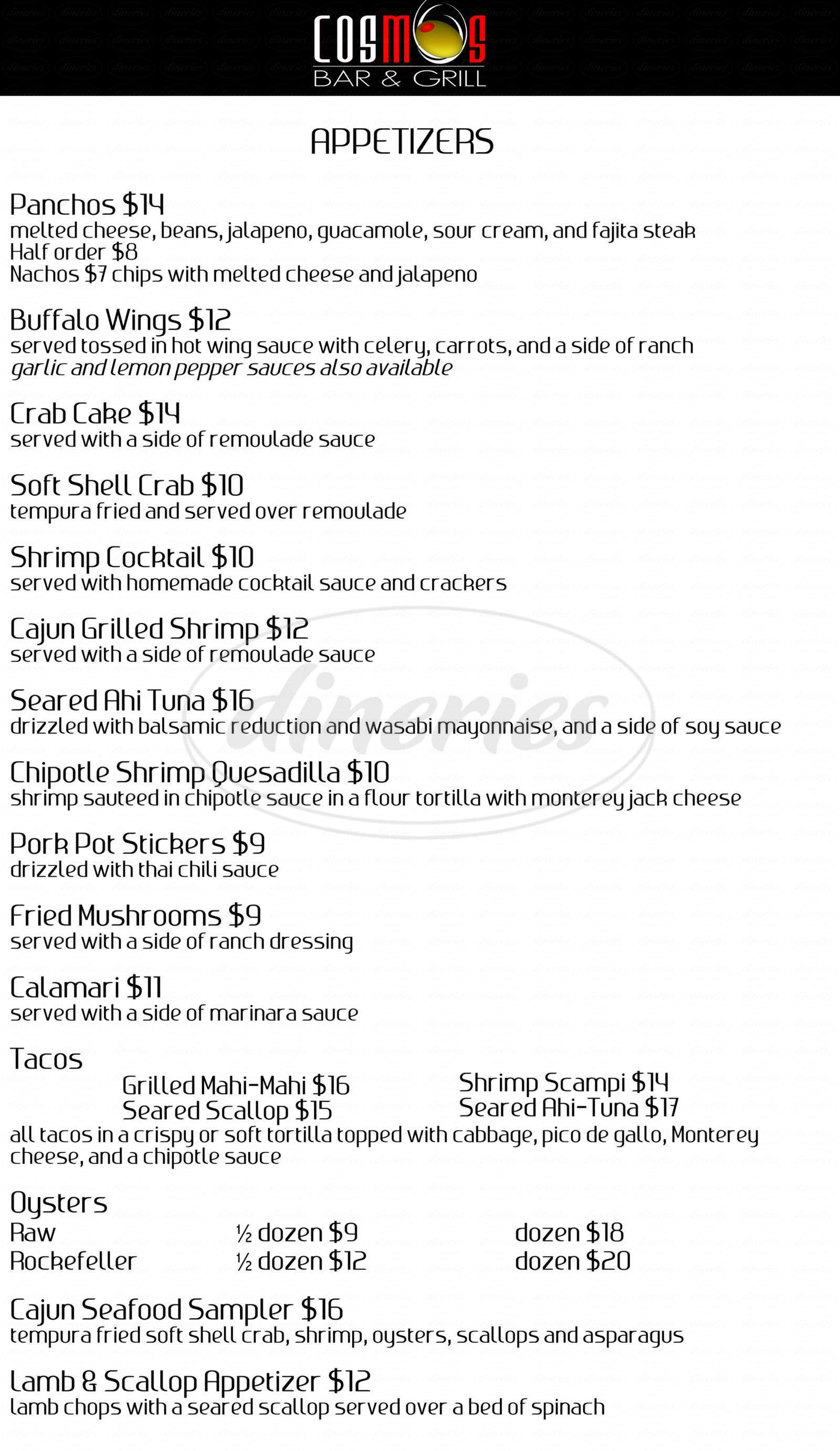 menu for Cosmos Bar and Grill