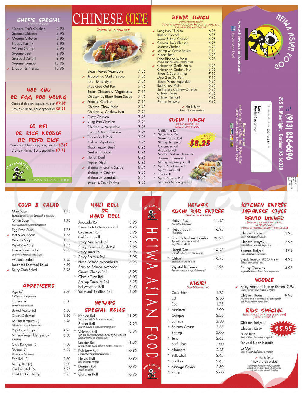 menu for Heiwa Asian Food
