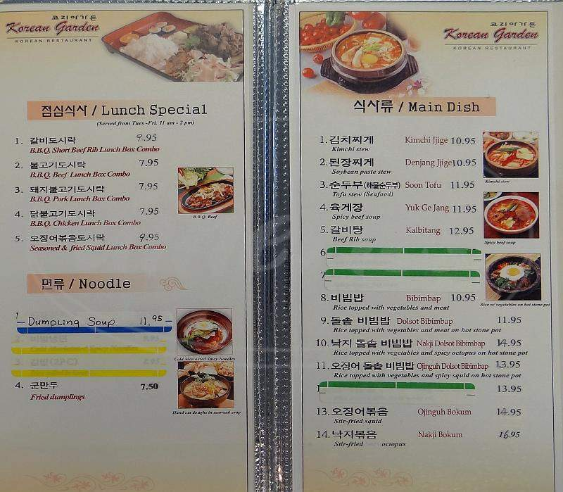 menu for Korean Garden