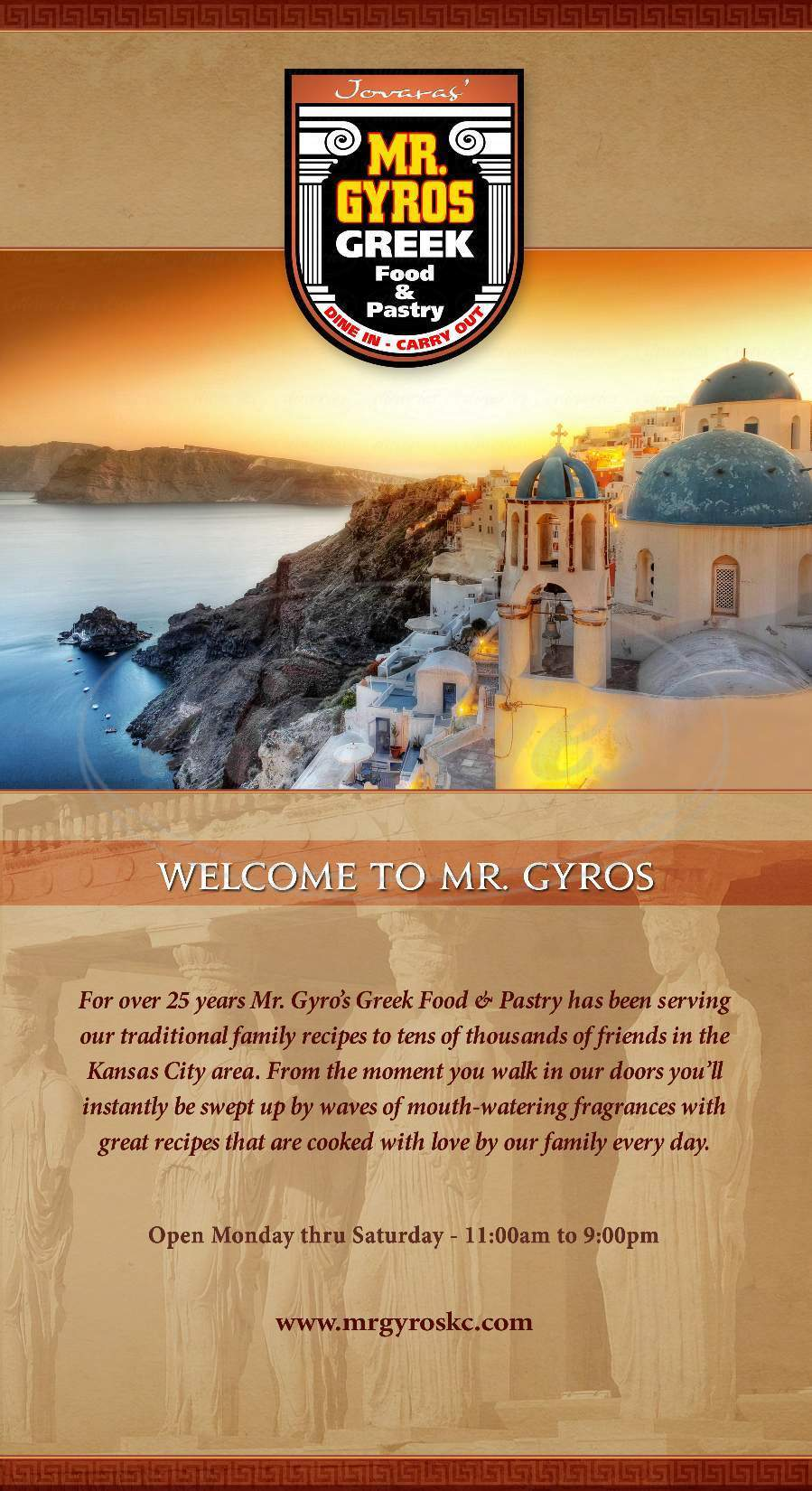 menu for Mr Gyro's Greek Food & Pastries