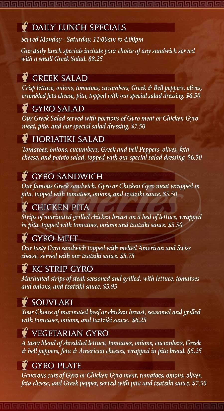 menu for Mr Gyro's Greek Food & Pastries