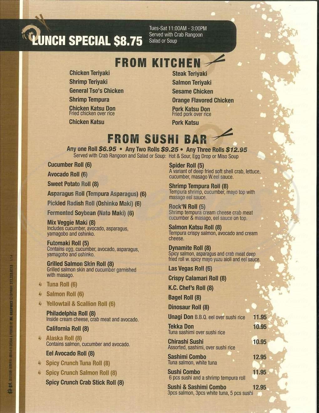 menu for Sushi Mido