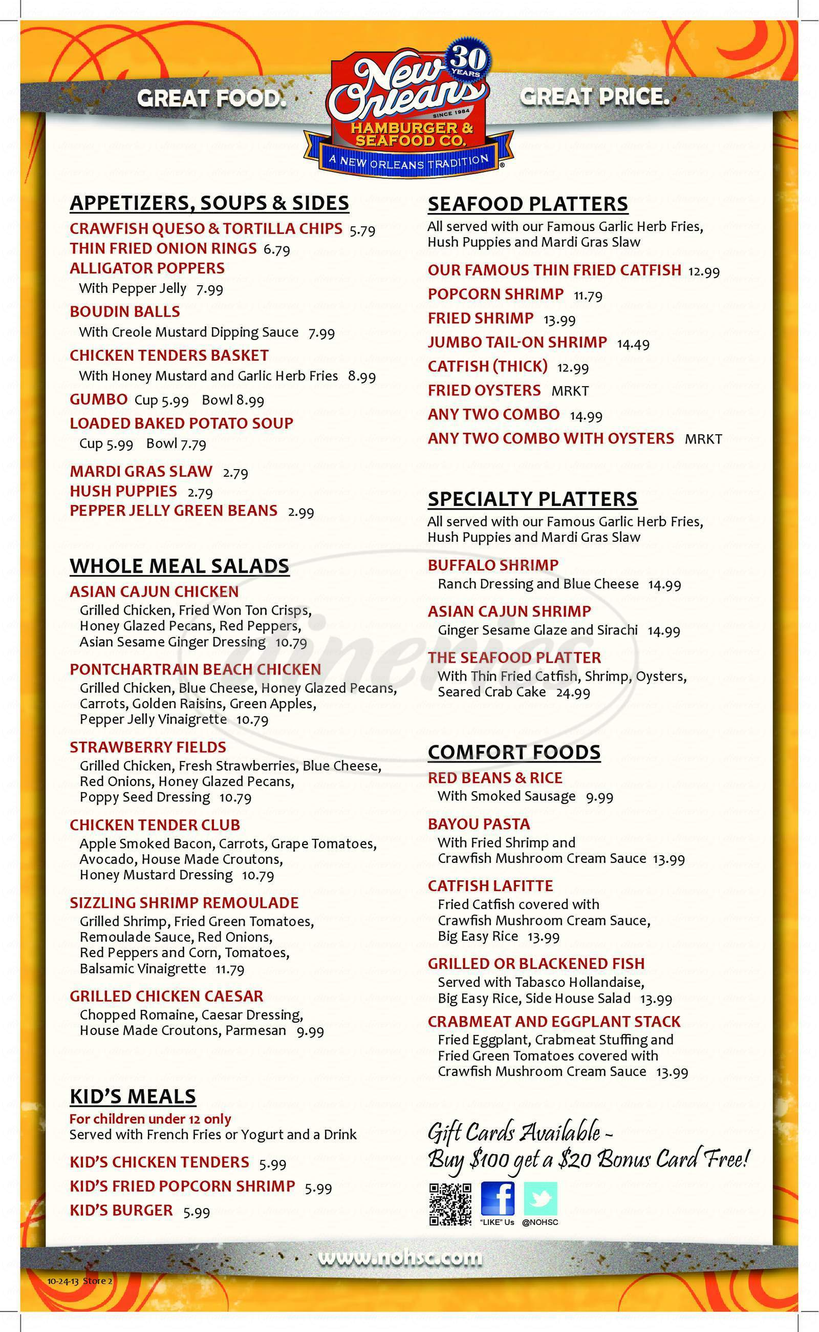 menu for New Orleans Hamburger & Seafood Co