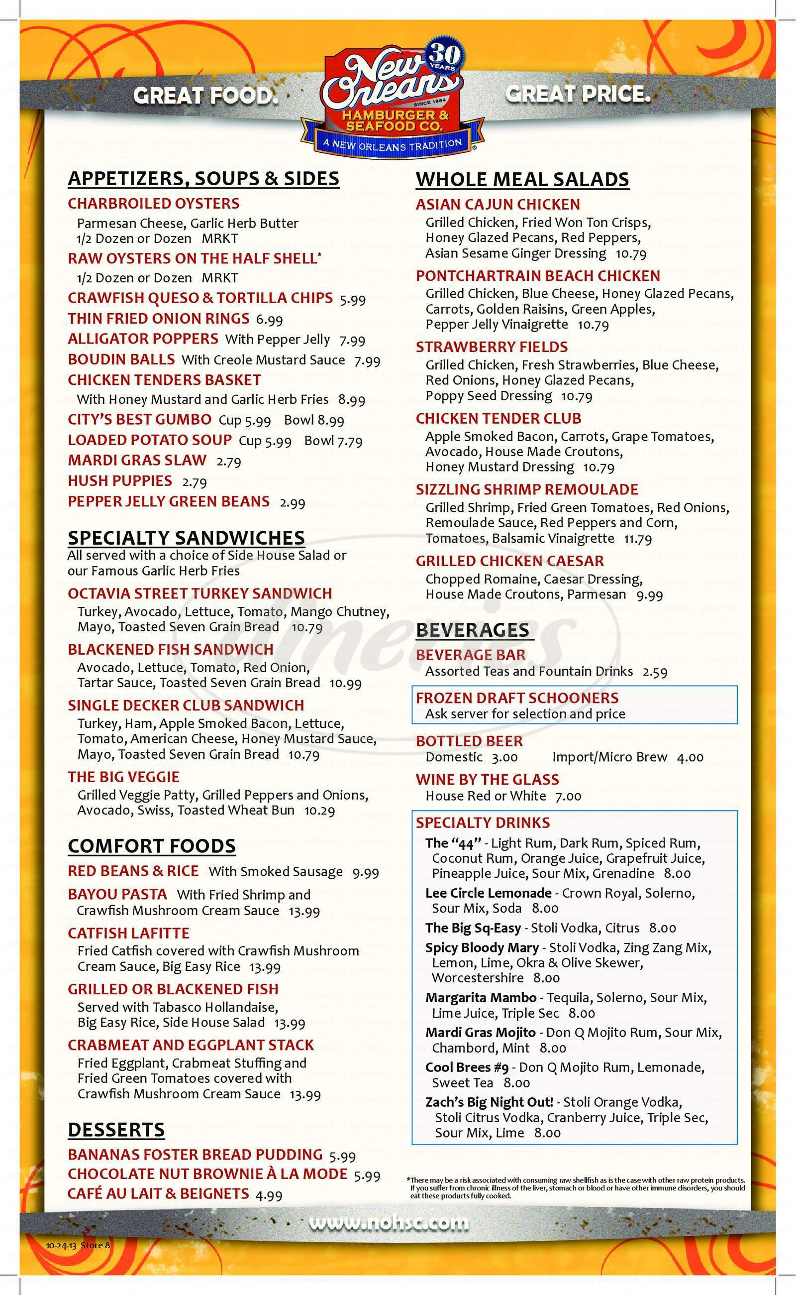 Big menu for New Orleans Hamburger & Seafood Co., New Orleans