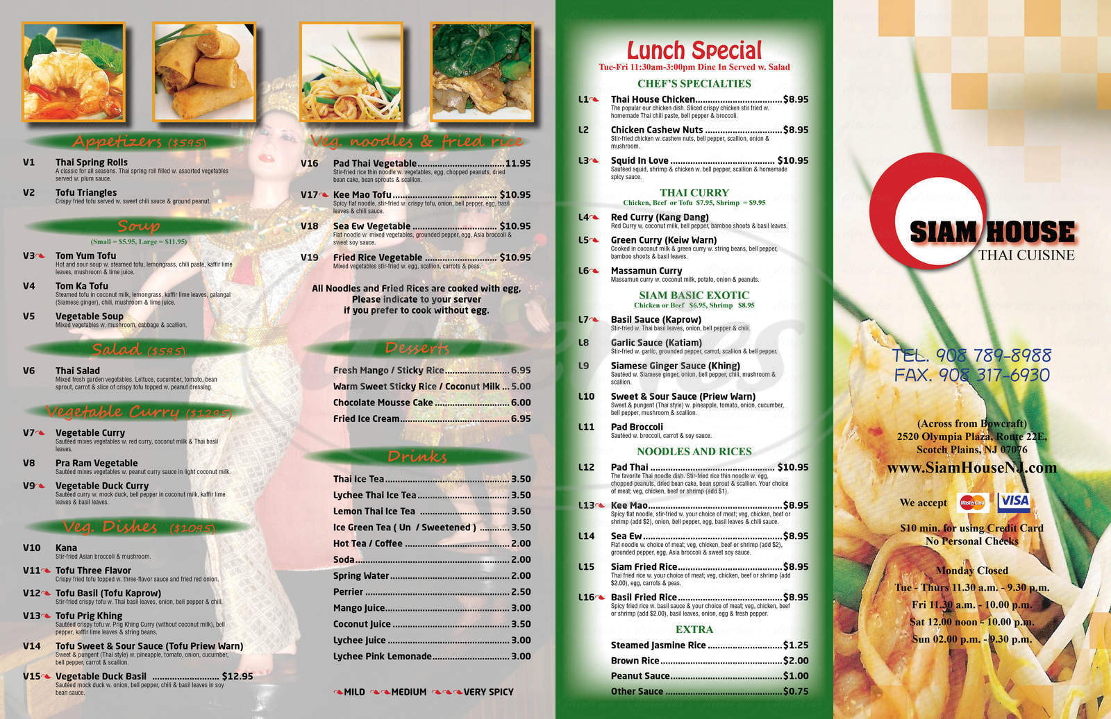 menu for Siam House