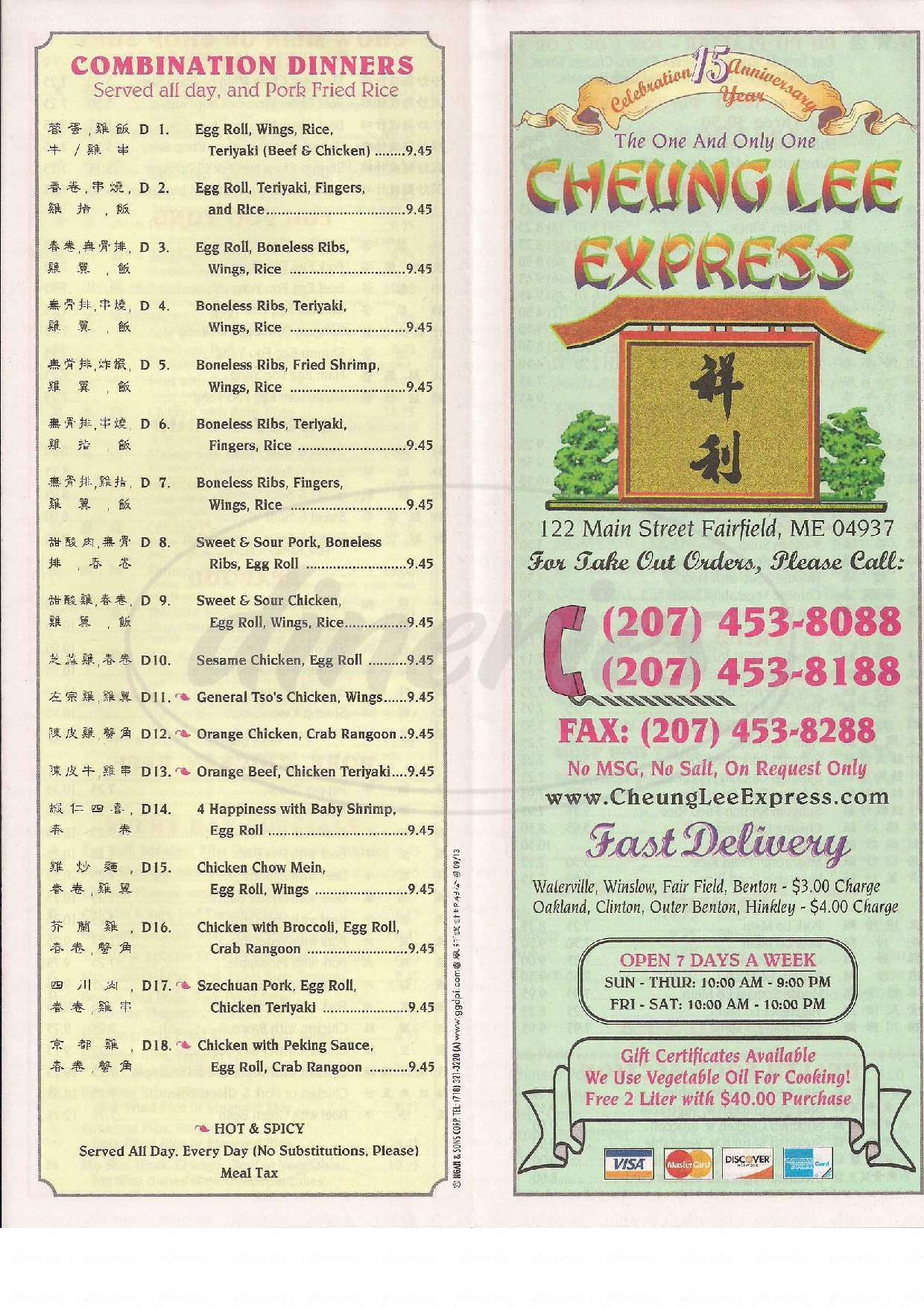 menu for Cheung Lee Express