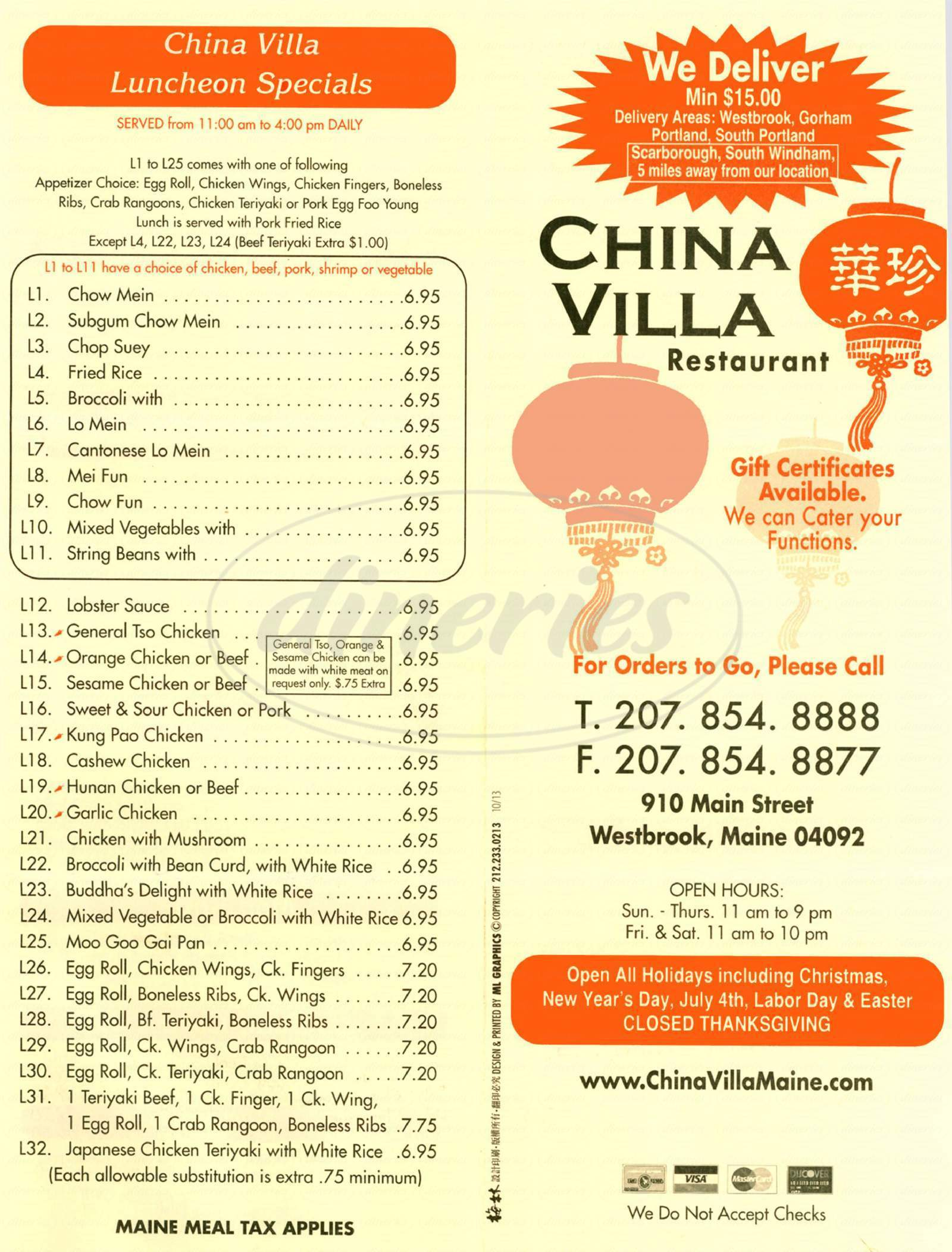 menu for China Villa