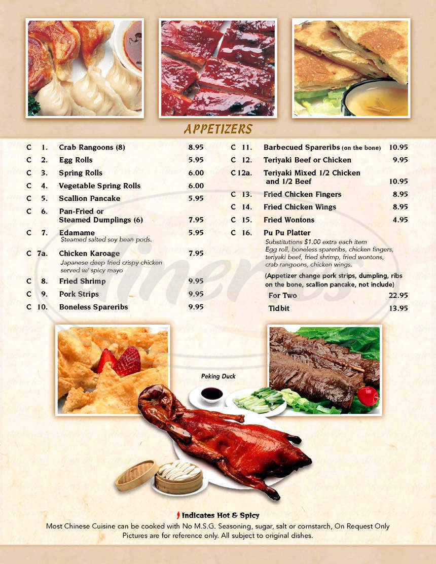 menu for East Restaurant and Lounge