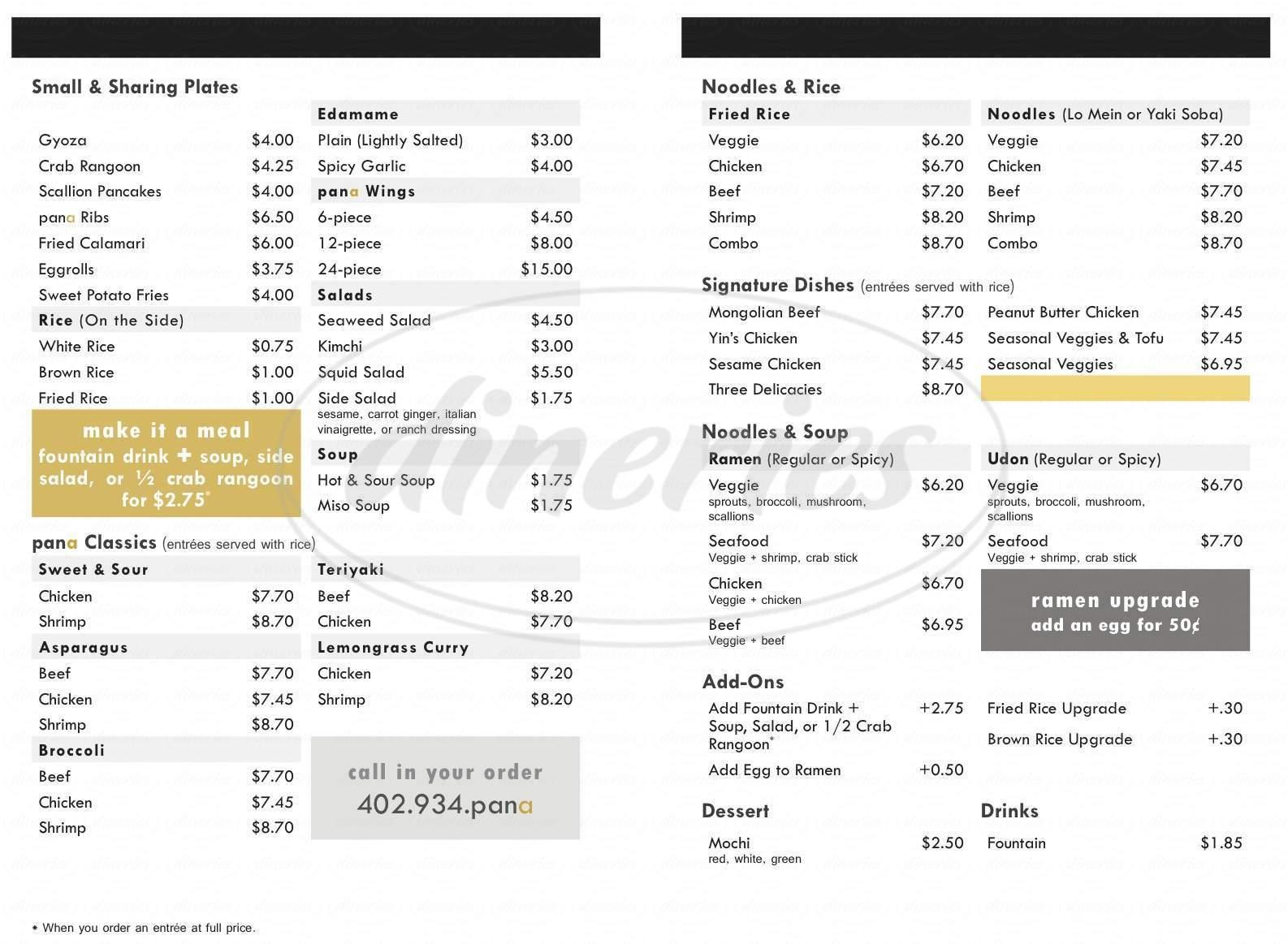 menu for Pana 88