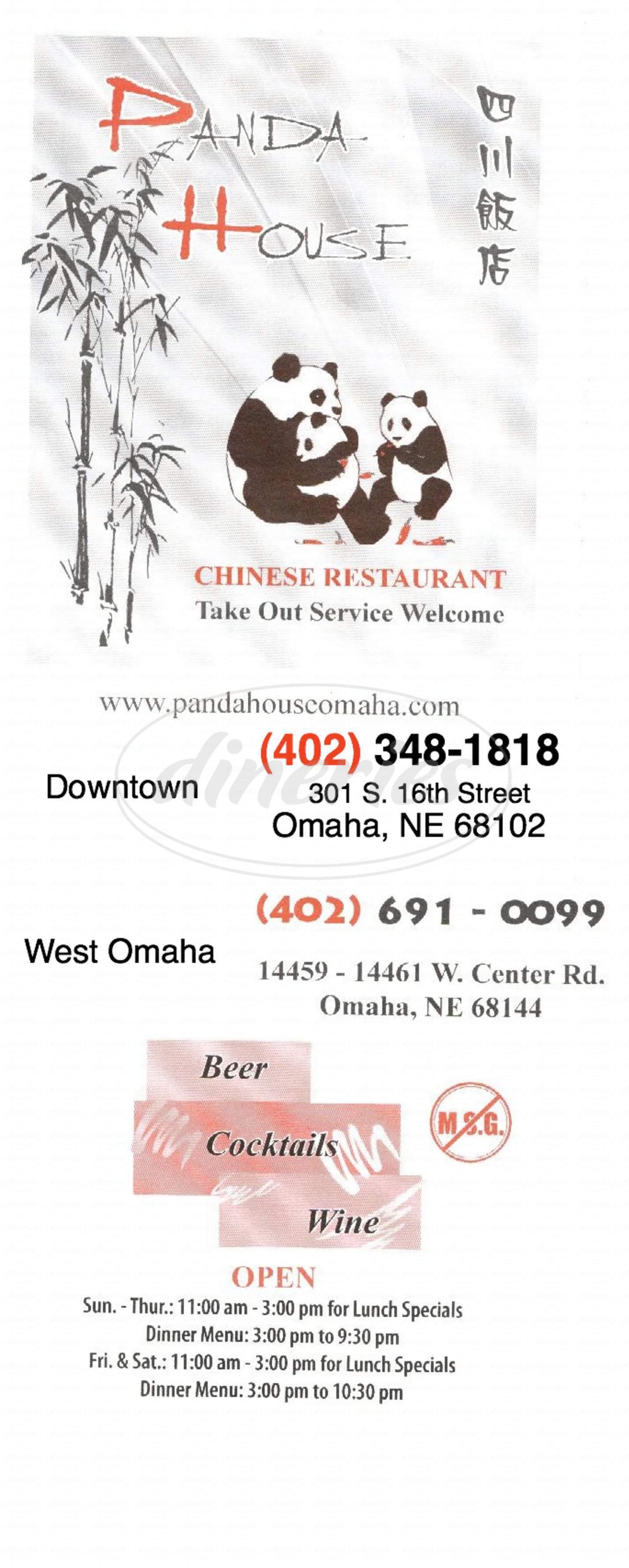menu for Panda House Chinese Restaurant