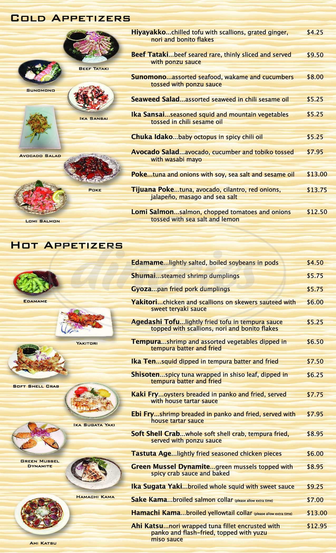 menu for Sushi Japan