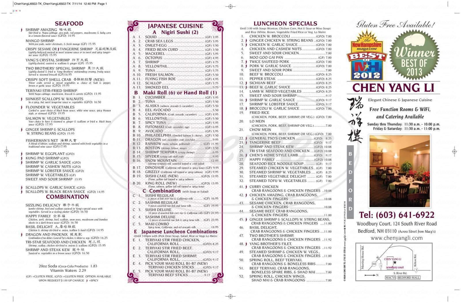 menu for Chen yang Li