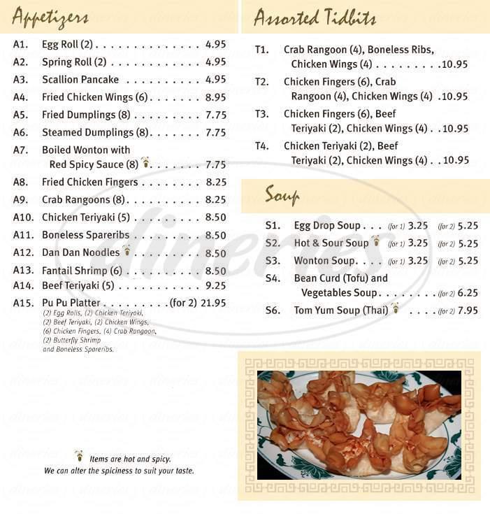 menu for Ocean Wok Chinese Restaurant