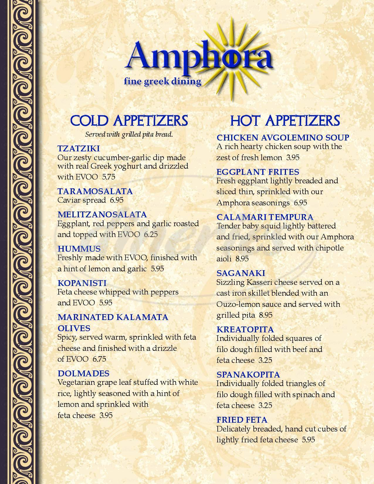 menu for Amphora