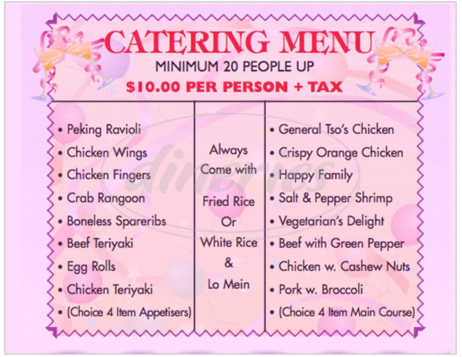 menu for Chief Wok Restaurant
