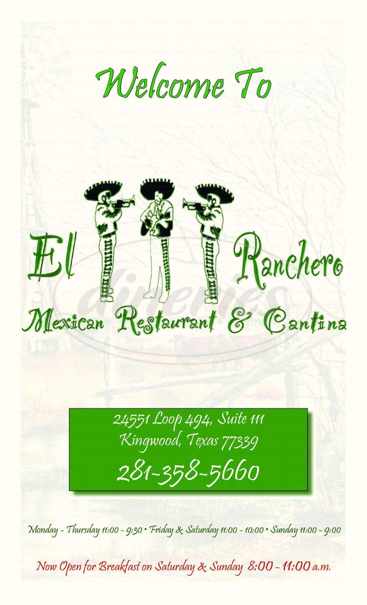 menu for El Ranchero Mexican Restaurant