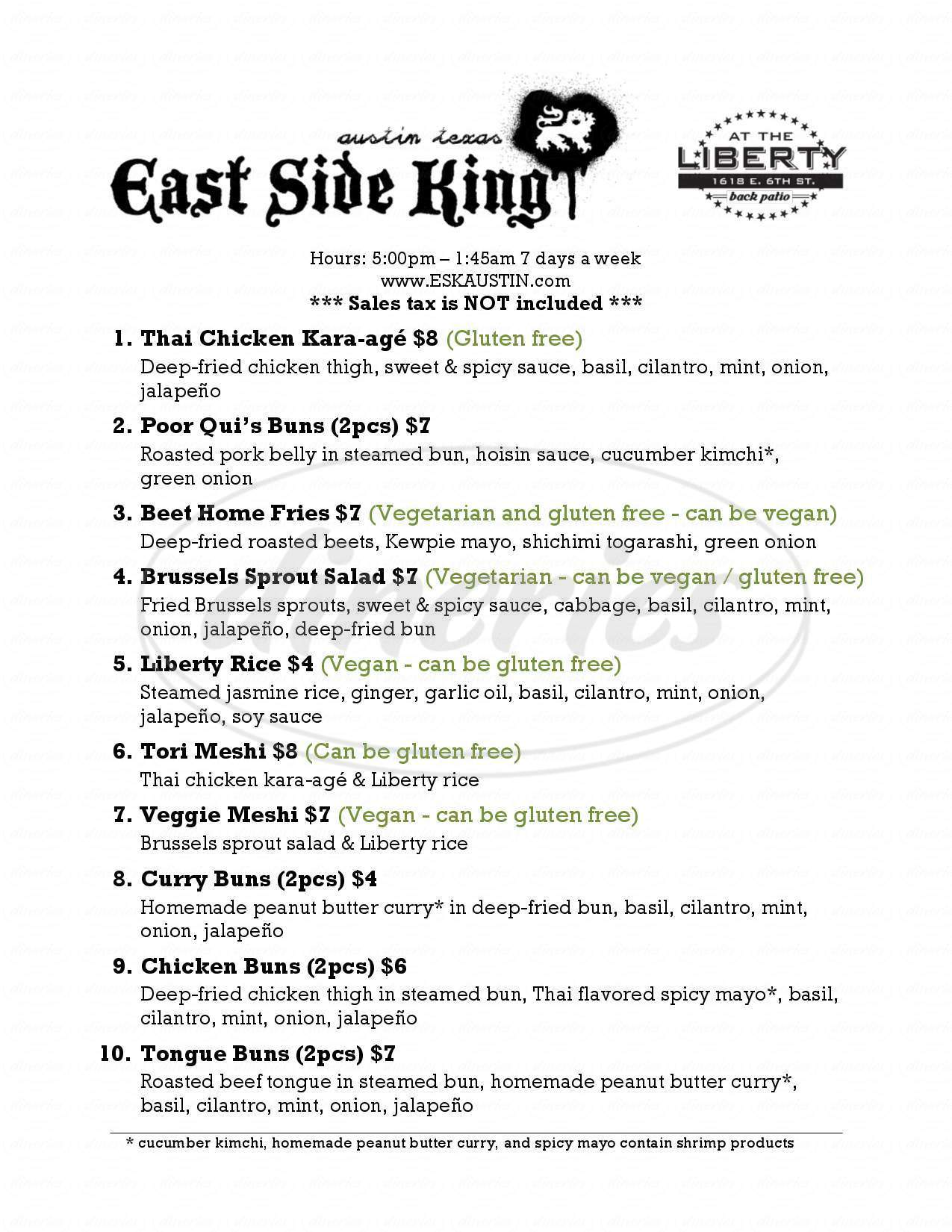 menu for East Side King @ Liberty Bar