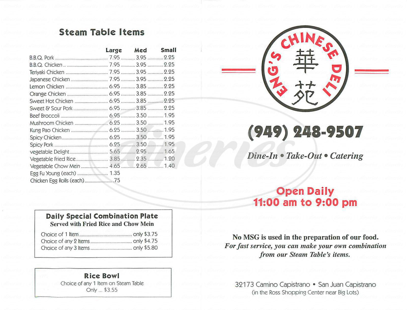 menu for Eng's Chinese Deli