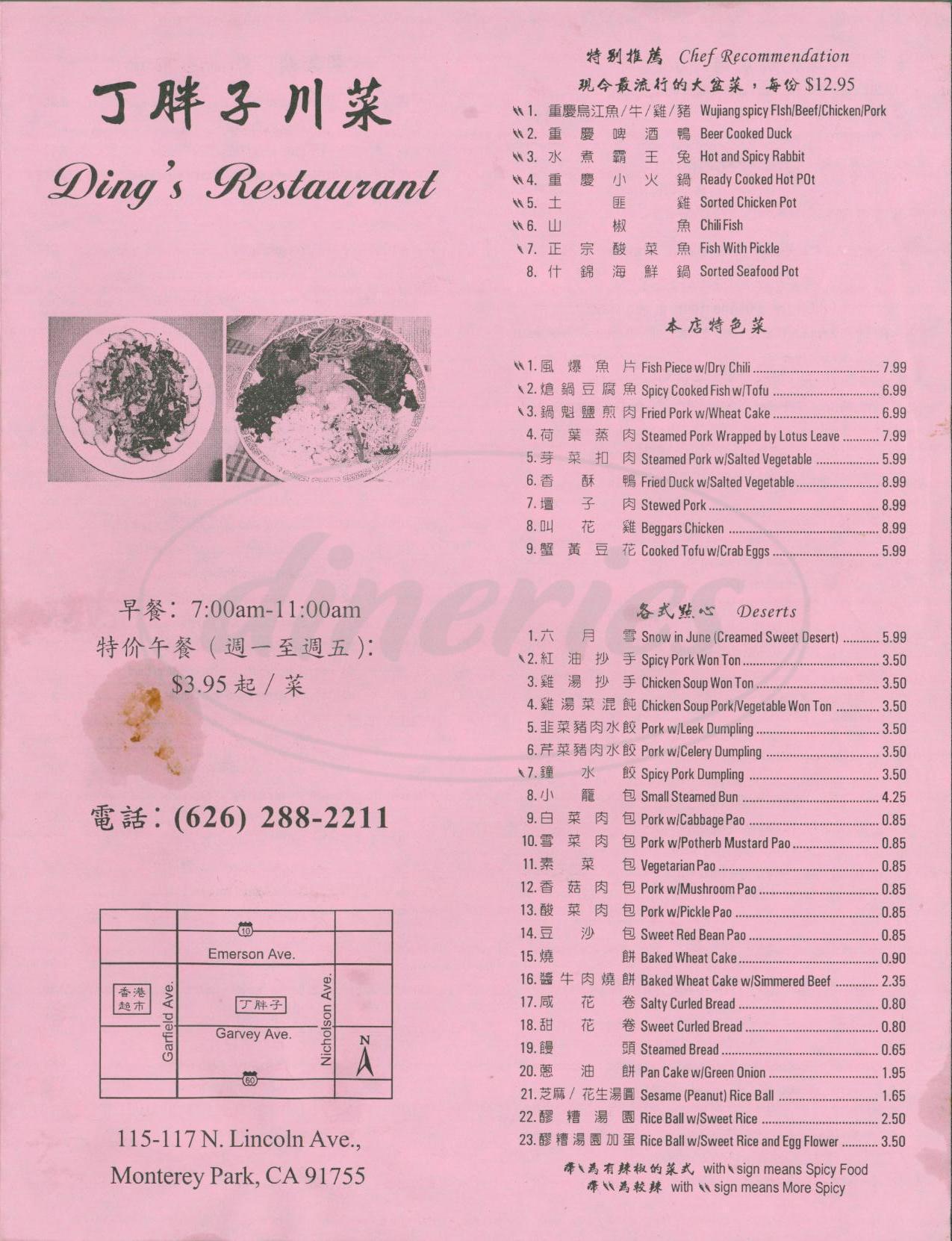 menu for Dings Restaurant
