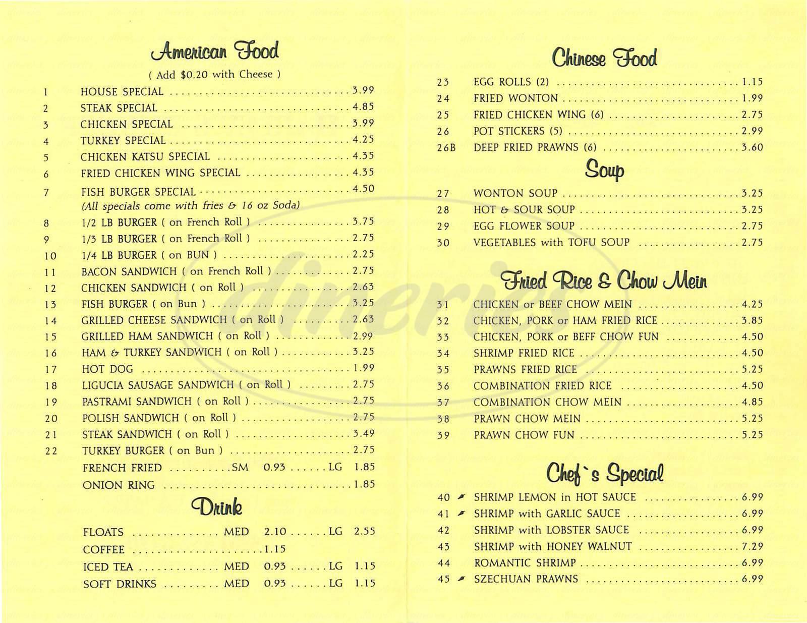 menu for Harleys Burgers