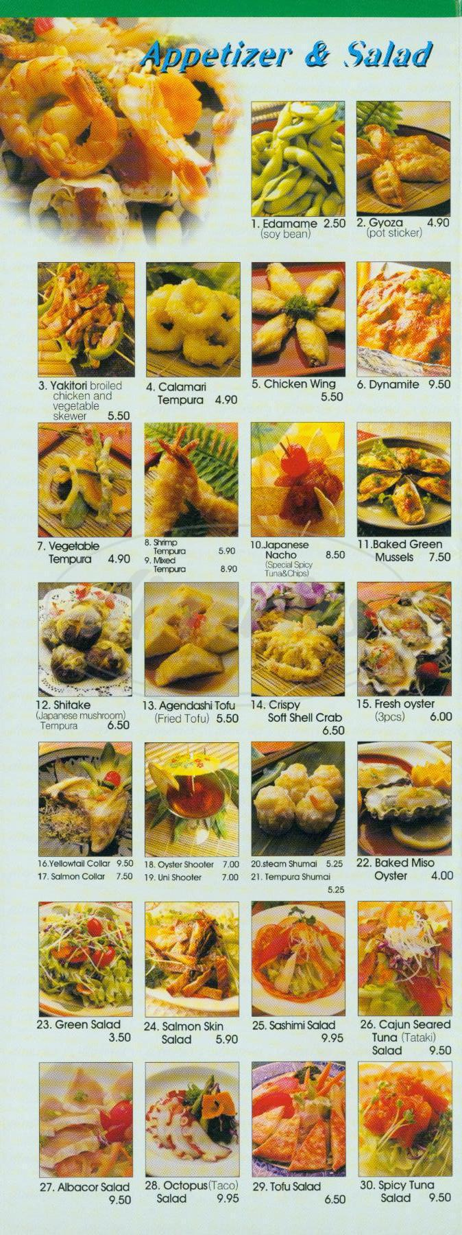menu for Sushi Riki